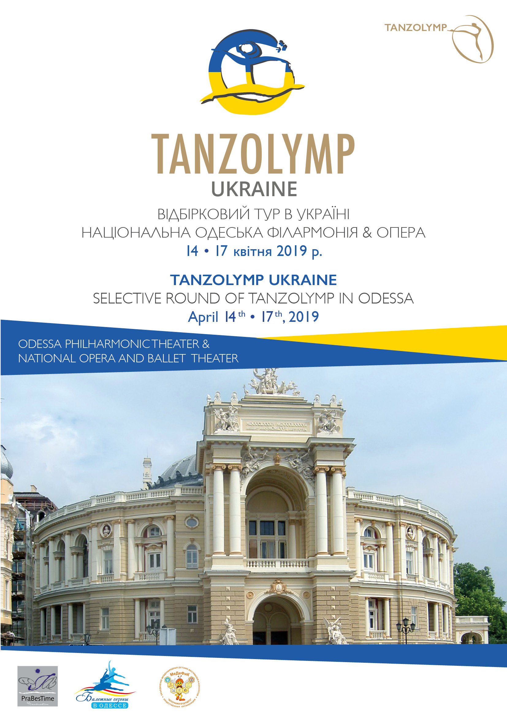Tanzolymp Ukraine