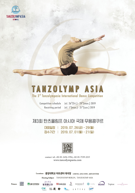 Tanzolymp Asia