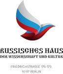 14_RHWK_logo